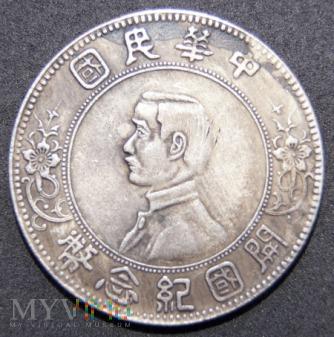 Chiny, 1 dollar 1912
