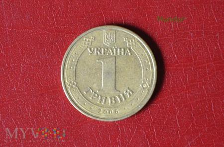 Moneta ukraińska: 1 hrywna