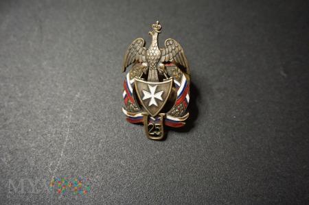 Odznaka 25 Pułku Ułanów Wielkopolskich PSZnZ