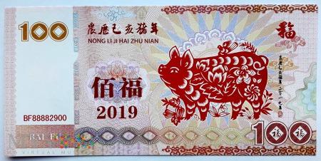 nominał 100, chiński zodiak, świnia
