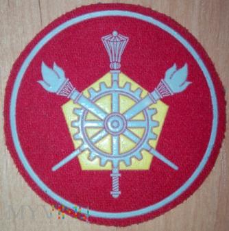 Biuro przedstawicielstwa wojskowego MON