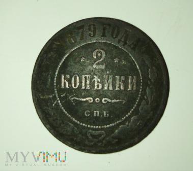 Duże zdjęcie 2 kopiejki 1879 rok