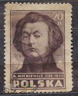 Polska PL 470A