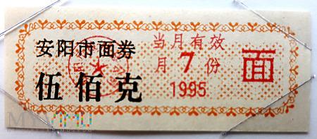 HENAN ANYANG 500/1995
