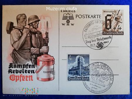 Postkarte KWHW