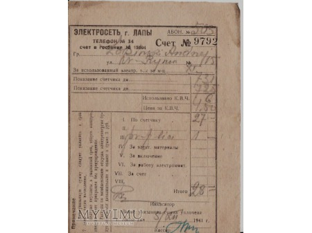 Rachunek za prąd-Łapy 1941.