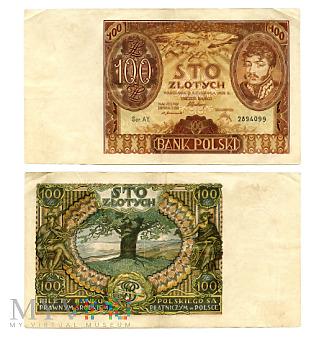 100 złotych 1932 (AY. 2894099)