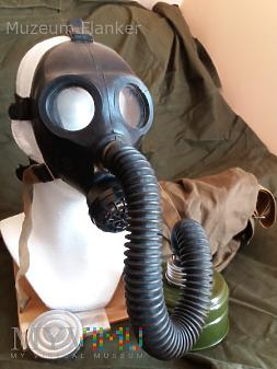 Maska przeciwgazowa PDF-2Sh