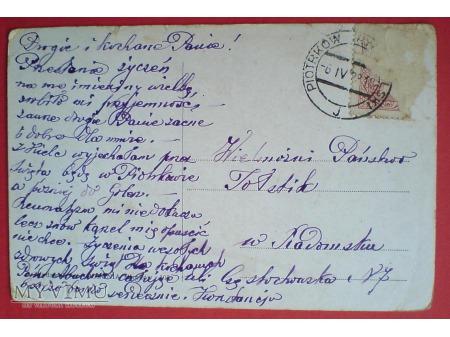c.1923 WESOŁEGO ALLELUJA Adam Setkowicz