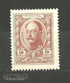 Car Mikolaj I
