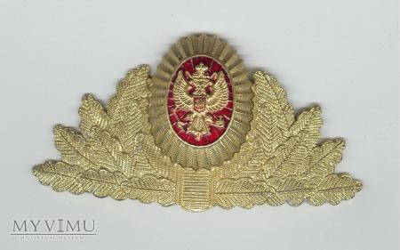 Emblemat na czapkę Rosja po 1991 roku