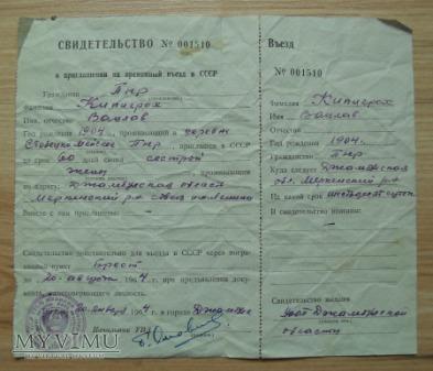 zaproszenie, ZSRR, rok 1964