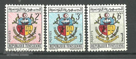 Armoiries de la Tunisie