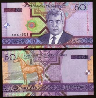 Turkmenistan - P 17 - 50 Manat - 2005