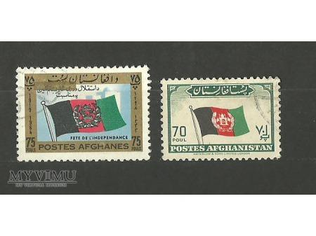 Afgańska flaga.