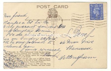 Kartka pocztowa VM Monte Cassino