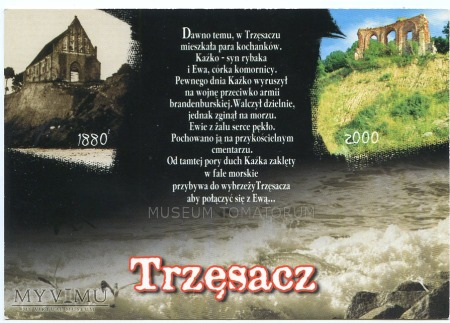 Trzęsacz - ruiny - 2000