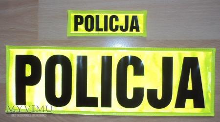 Znak POLICJA do umundurowania ćwiczebnego
