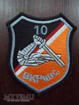 Oznaka rozpoznawcza 10 BKPanc.
