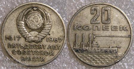 ZSRR, 20 kopeks (kopeek) 1967