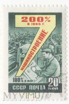 1958 REFORMY RADZIECKIE , cz2