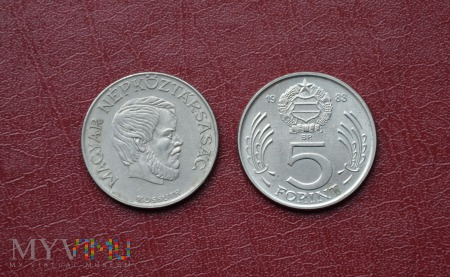 Moneta węgierska: 5 forint