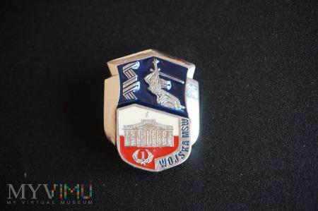 Duże zdjęcie NJW - 1 Warszawska Brygada Zmotoryzowana Nr:0125