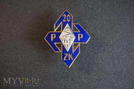 20 Pułk Piechoty Ziemi Krakowskiej