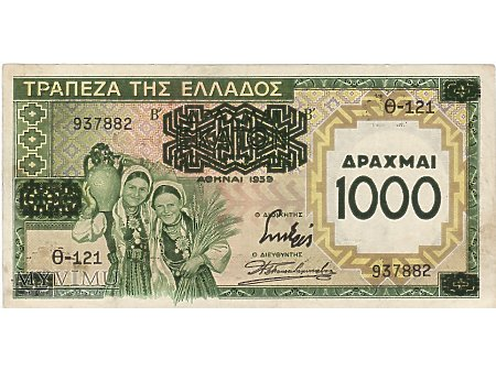 1 000 Drachm - 1939 rok