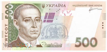 Ukraina - 500 hrywien (2011)