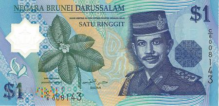 Brunei - 1 ringgit (1996)