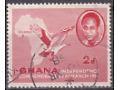 Znaczki pocztowe - Ghana