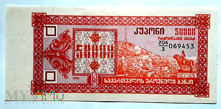 Gruzja 50 000 laris 1993