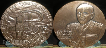 046. 60 rocznica utworzenia Batalionów Chłopskich