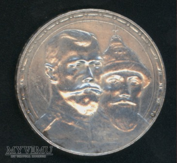 1 rubel 1613 - 1913 (300 lecie dynastii Romanowów)