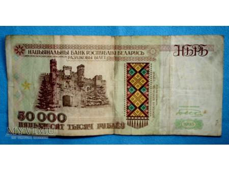 50.000 Rubli Białoruskich