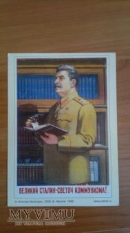Duże zdjęcie Portret Stalina