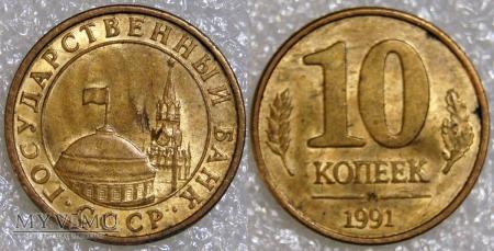 ZSRR, 10 Kopeks (kopeek) 1991