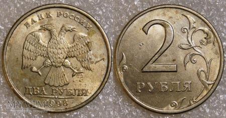 Rosja, 2 РУБЛЯ 1998