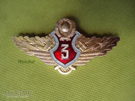 Oznaka specjalisty milicyjnego ZSRR - 3klasy