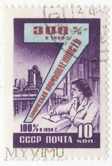 1958 REFORMY RADZIECKIE , cz3