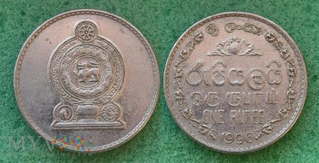 Sri Lanka, One Rupee, 25 centów