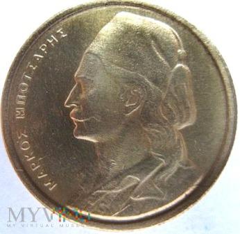 50 lepta 1976 r. Grecja