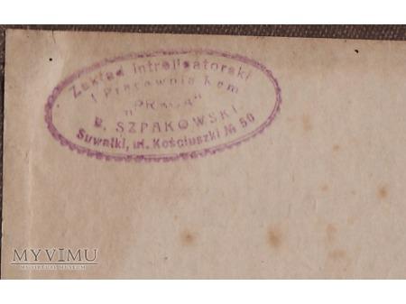 Biblioteka Gminna w Krasnopolu