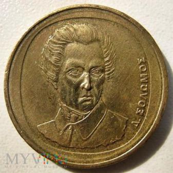 20 drachm 1990 r. Grecja