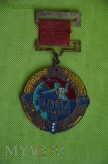 Medal pamiątkowy HuNan Hero Province