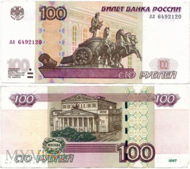 Rosja, 100 rubli 1997