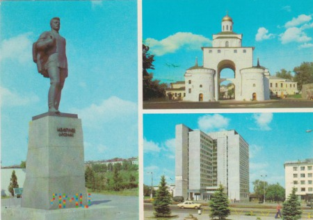 Владимир (Vladimir)