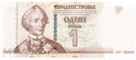 Mołdawia (Naddniestrze) - 1 rubel (2012)