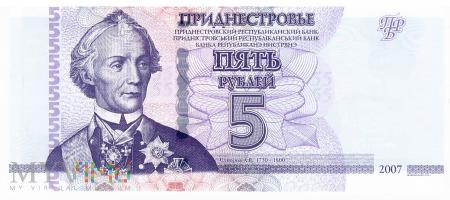 Mołdawia (Naddniestrze) - 5 rubli (2012)